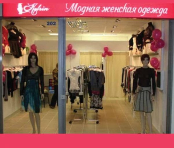 Silk scarves in Moscow